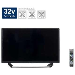 液晶テレビ ORION OL32WD200 [32V型 /ハイビジョン]