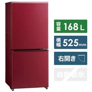 冷蔵庫 レッド AQR-17KBK(R) [2ドア /右開きタイプ /168L] [冷凍室 58L]