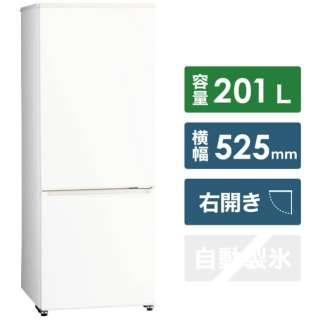 冷蔵庫 ホワイト AQR-20KBK(W) [2ドア /右開きタイプ /201L] [冷凍室 58L]《基本設置料金セット》