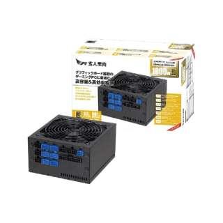 PC電源 KRPW-GR1000W/90+ [1000W /ATX /Gold]