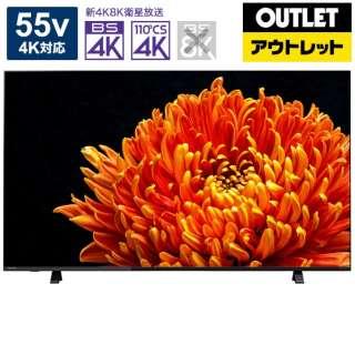 【アウトレット品】 55C340X 液晶テレビ REGZA(レグザ) [55V型 /4K対応 /BS・CS 4Kチューナー内蔵 /YouTube対応] 【生産完了品】