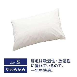 うもうまくら普通判M(使用時の高さ:約2-3cm)【日本製】 [日本製]