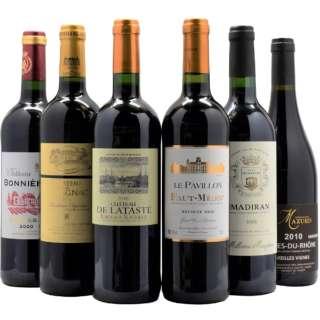 フランス各地のグレート・ヴンテージ を集めたシャトー蔵出しの熟成ワイン 750ml 6本【ワインセット】