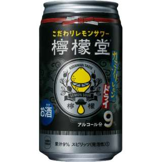 檸檬堂 カミソリレモン 350ml 24本【缶チューハイ】