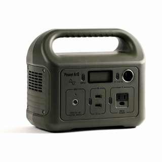 SmartTap PowerArQ mini 346Wh(草绿色)
