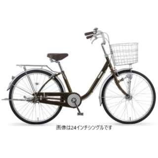 26型 自転車 ロマーナ263-C(ダークブラウン/内装3段変速《適応身長:143cm~》) MK-21-033【2021年モデル】 【組立商品につき返品不可】