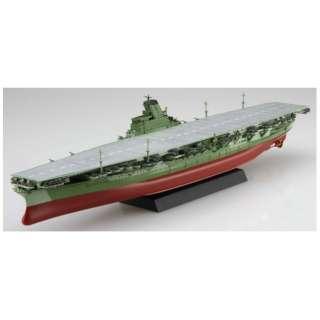 1/700 艦NEXTシリーズ No.8 EX-2 日本海軍航空母艦 信濃 特別仕様(コンクリート甲板)
