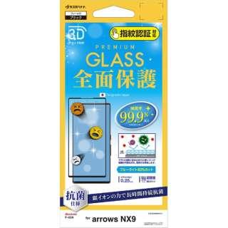 arrows NX9 F-52A 3Dガラスパネル全面保護 指紋認証対応 クリア 3HES2766F52A