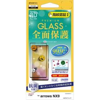 arrows NX9 F-52A 3Dガラスパネル全面保護 指紋認証対応 クリア 3HPS2765F52A