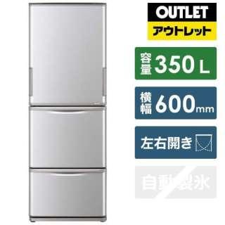 【アウトレット品】 SJ-W352F-S 冷蔵庫 どっちもドア シルバー系 [3ドア /左右開きタイプ /350L] 【生産完了品】