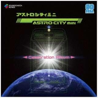 (ゲーム・ミュージック)/ ASTRO CITY mini - Celebration Album - 【CD】