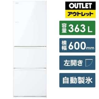 【アウトレット品】 GR-S36SXVL-EW 冷蔵庫 グランホワイト [3ドア /左開きタイプ /363L] 【生産完了品】