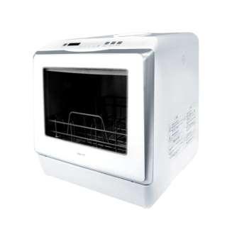 自動食器洗い乾燥機 ホワイト SY-118 [工事不要型/3人用]