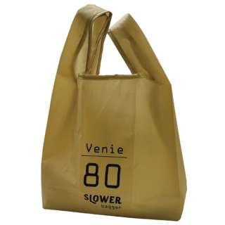 ビーニー ショッパーバッグ Venie SHOPPER BAG(Lサイズ/サンド) SLW256