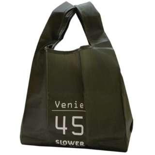 ビーニー ショッパーバッグ Venie SHOPPER BAG(Lサイズ/オリーブ) SLW257
