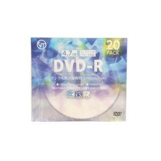 DR-120DVX.20CAN デジタル放送録画用 DVD-R 20枚ケース