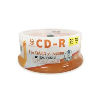 CDRD700MB.20S データ用CD-R 20枚スピンドル/CDRD700MB.20S