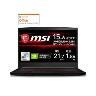 ゲーミングノートパソコン GF63 Thin GF63-10SCSR-1275JP [15.6型 /intel Core i7 /メモリ:8GB /SSD:512GB /2021年1月モデル]