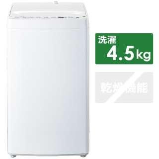 全自動洗濯機 ホワイト BW-45A-W [洗濯4.5kg /乾燥機能無 /上開き]