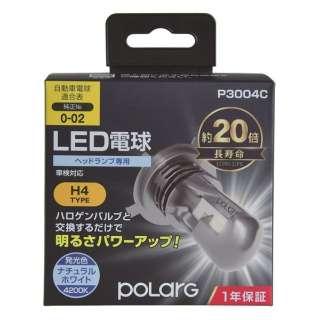 P3004C LEDバルブ H4 4200K ヘッドランプ専用 車検対応 2800/3000Lm 2個入り