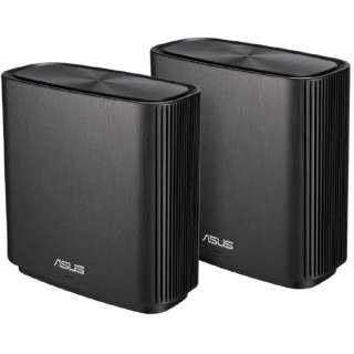 Wi-Fiルーター ZenWiFi AX ブラック XT8 [Wi-Fi 6(ax)/ac/n/a/g/b]