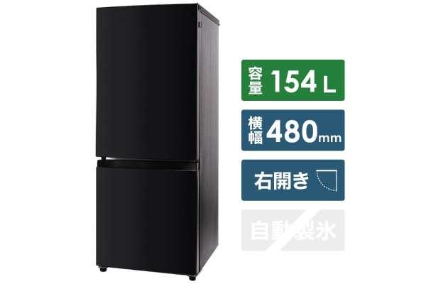 3位 TAGlabel by amadana 2ドア冷蔵庫 AT-RF150(154L/冷凍室46L)