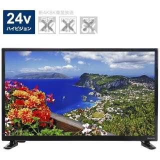 液晶テレビ TV-24H20S [24V型 /ハイビジョン]