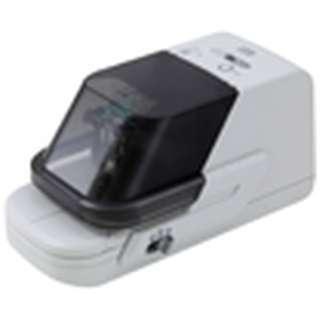 電子ホッチキス EH-70FII ホワイト EH90014