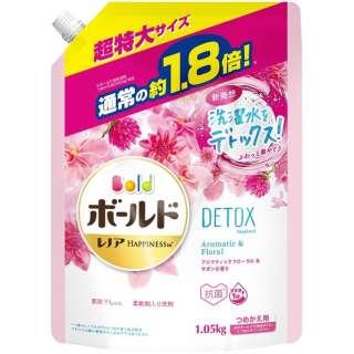ボールド 洗濯洗剤 液体 アロマティックフローラル&サボンの香り 詰め替え 超特大 1050g
