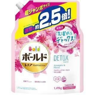 ボールド 洗濯洗剤 液体 アロマティックフローラル&サボンの香り 詰め替え 超ジャンボ 1490g