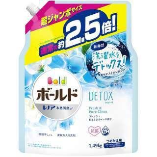 ボールド 洗濯洗剤 液体 フレッシュピュアクリーンの香り 詰め替え 超ジャンボ 1490g