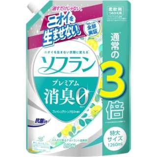 ソフラン プレミアム消臭 フレッシュグリーンアロマの香り つめかえ用特大 1260ml