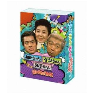 加トちゃんケンちゃん光子ちゃん 笑いころげBOX 【DVD】