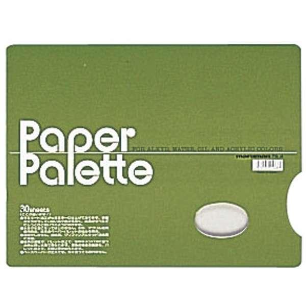 ペーパーパレット230×306mm PA4