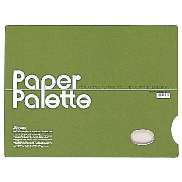 ペーパーパレット305×405mm PA6