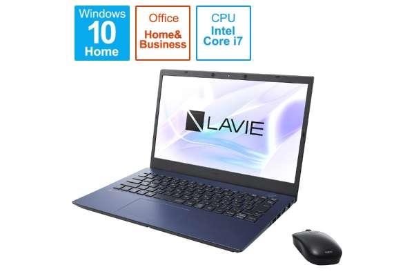 NEC「LAVIE N14シリーズ」PCN1475BAL