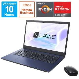 PC-N1435BAL ノートパソコン LAVIE N14シリーズ ネイビーブルー [14.0型 /AMD Ryzen 3 /SSD:256GB /メモリ:8GB /2021年1月モデル]