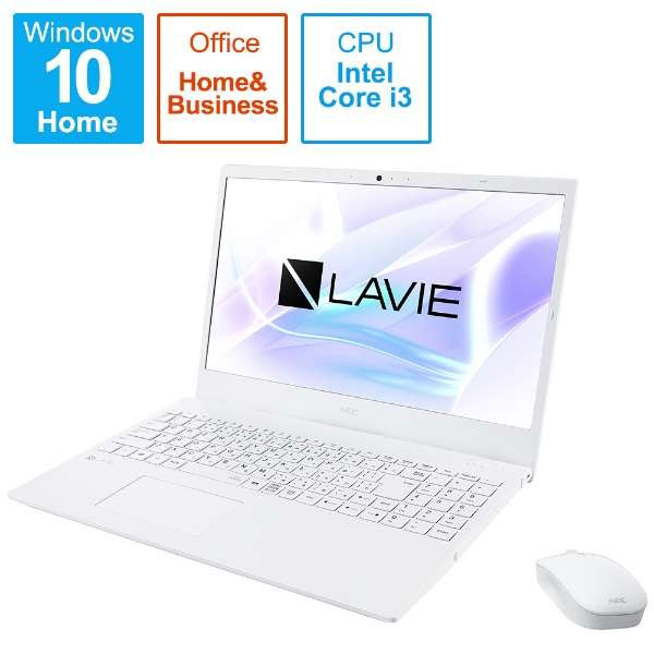 PC-N1535BZW-2 ノートパソコン LAVIE N15シリーズ パールホワイト [15.6型 /intel Core i3 /SSD:512GB /メモリ:8GB /2021年1月モデル]