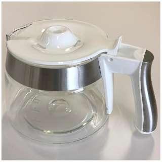 アクティブドリップコーヒーメーカーICM12011J用ガラスジャグ ICM12GJ-W