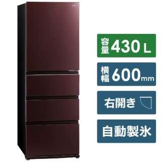 冷蔵庫 Delie(デリエ)シリーズ クリアモカブラウン AQR-VZ43K-T [4ドア /右開きタイプ /430L] [冷凍室 152L]《基本設置料金セット》