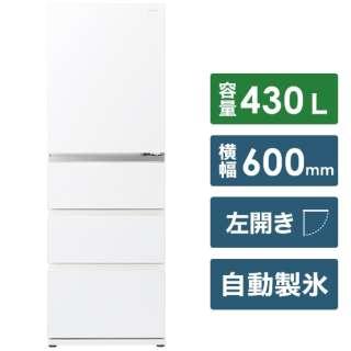 冷蔵庫 Delie(デリエ)シリーズ クリアウォームホワイト AQR-VZ43KL-W [4ドア /左開きタイプ /430L] [冷凍室 152L]《基本設置料金セット》