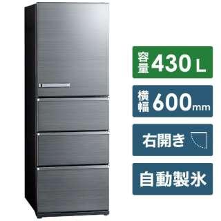 冷蔵庫 Delie(デリエ)シリーズ チタニウムシルバー AQR-V43K-S [4ドア /右開きタイプ /430L] [冷凍室 152L]《基本設置料金セット》