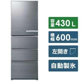 冷蔵庫 Delie(デリエ)シリーズ チタニウムシルバー AQR-V43KL-S [4ドア /左開きタイプ /430L] [冷凍室 152L]《基本設置料金セット》
