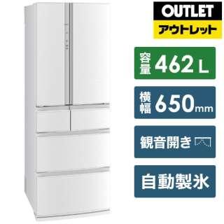 【アウトレット品】 MR-R46F-W 冷蔵庫 Rシリーズ [6ドア /観音開きタイプ /462L] 【生産完了品】