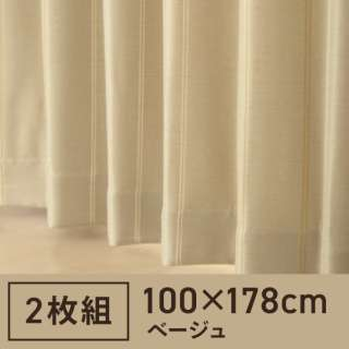 2枚組 ドレープカーテン ストーム(100×178cm/ベージュ)