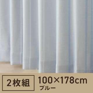 2枚組 ドレープカーテン ストーム(100×178cm/ブルー)