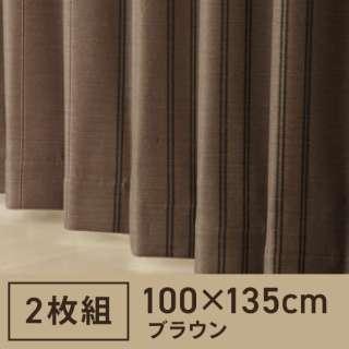 2枚組 ドレープカーテン ストーム(100×135cm/ブラウン)
