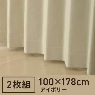 2枚組 ドレープカーテン PSコナー(100×178cm/アイボリー)