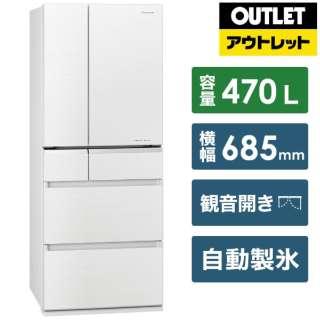 【アウトレット品】 NR-F476XPV-W 冷蔵庫 XPVタイプ マチュアホワイト [6ドア /観音開きタイプ /470L] 【生産完了品】