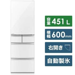 冷蔵庫 置けるスマート大容量 MBシリーズ クリスタルホワイト MR-MB45G-W [5ドア /右開きタイプ /451L] [冷凍室 81L]《基本設置料金セット》